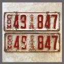 1926 California YOM License Plates For Sale - Original Vintage Pair 49847 Truck
