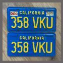 1970 - 1980 California YOM License Plates For Sale - Original Vintage Pair 358VKU